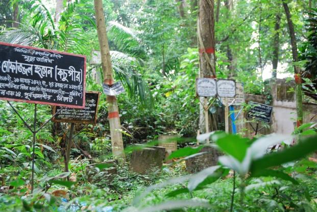 Sylhet Shrine of Hazrat Shah Jalal (23) bearbeitet